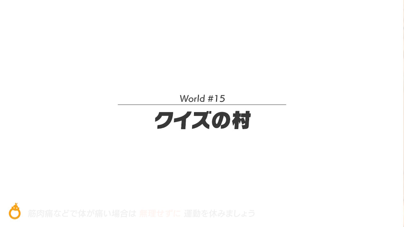 f:id:yona515:20200321073516j:plain