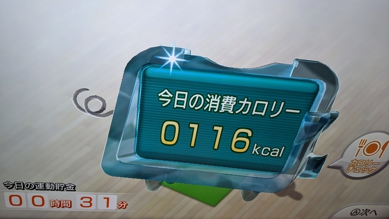 f:id:yona515:20200504063603j:plain