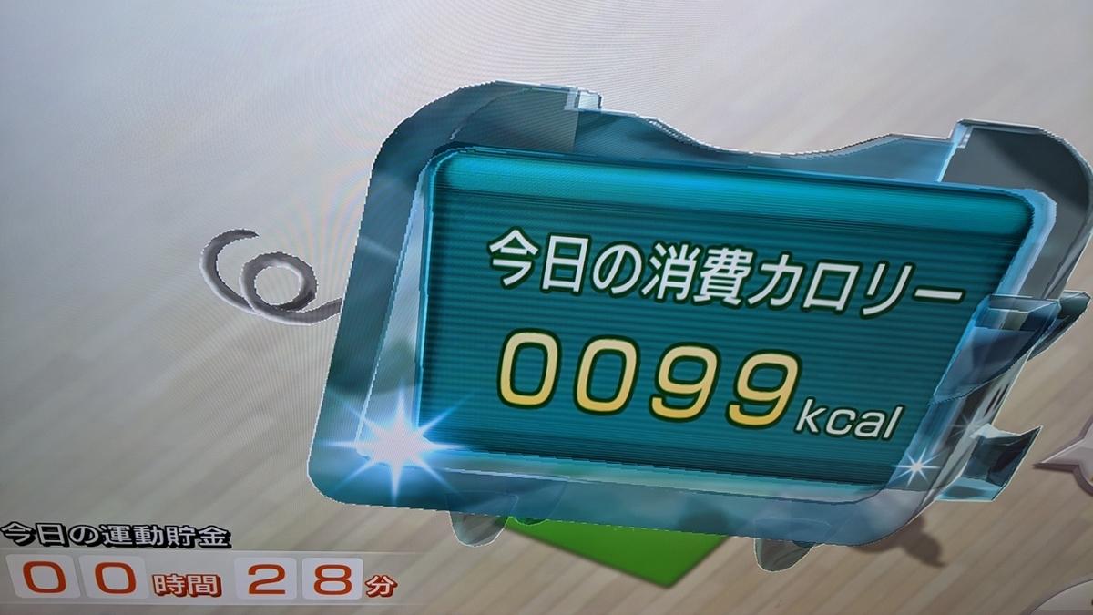 f:id:yona515:20200923070259j:plain