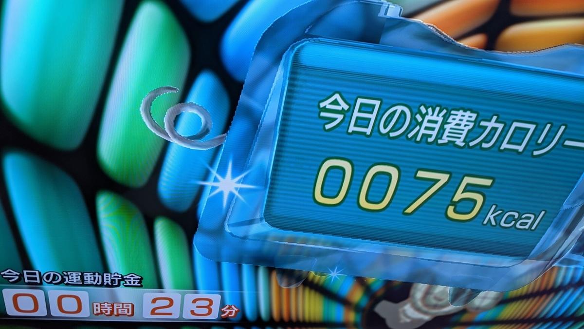 f:id:yona515:20201005063424j:plain