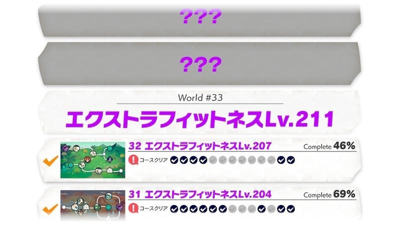 f:id:yona515:20201015070907j:plain