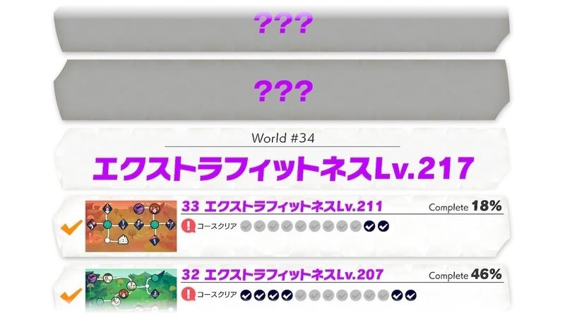 f:id:yona515:20201017065948j:plain