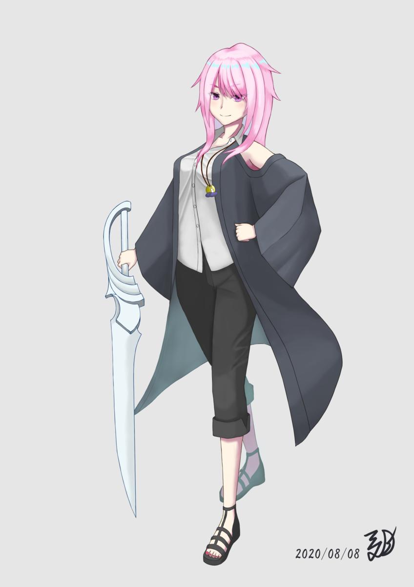 f:id:yonaga_n:20200810075245p:plain