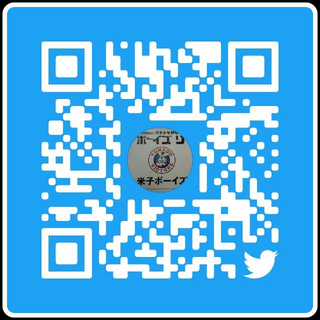 f:id:yonago_victors:20200601211622j:image