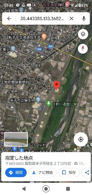f:id:yonago_victors:20200925220732j:image