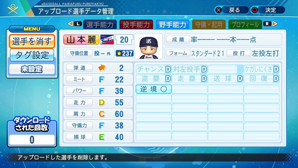 f:id:yonaka_hottuki:20210301213159j:plain