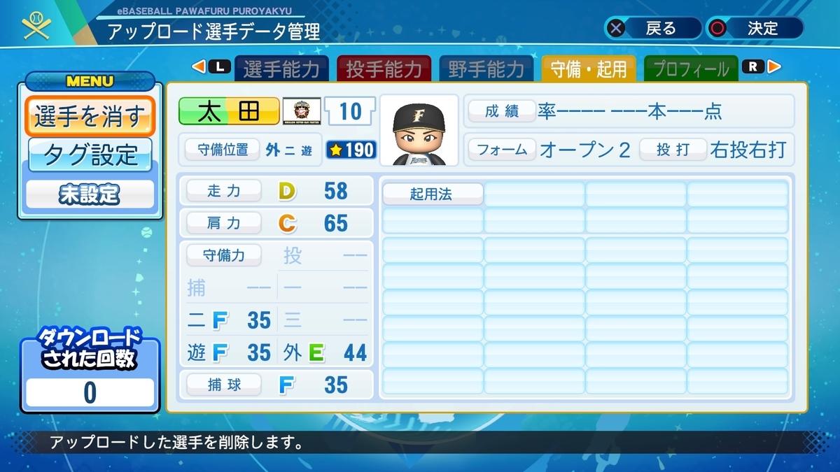 f:id:yonaka_hottuki:20210330213403j:plain