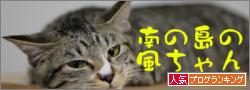 f:id:yonakano-undoukai:20140923001145p:plain
