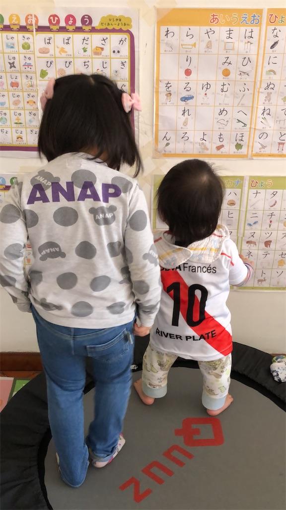 f:id:yonakano-undoukai:20200817122301j:image