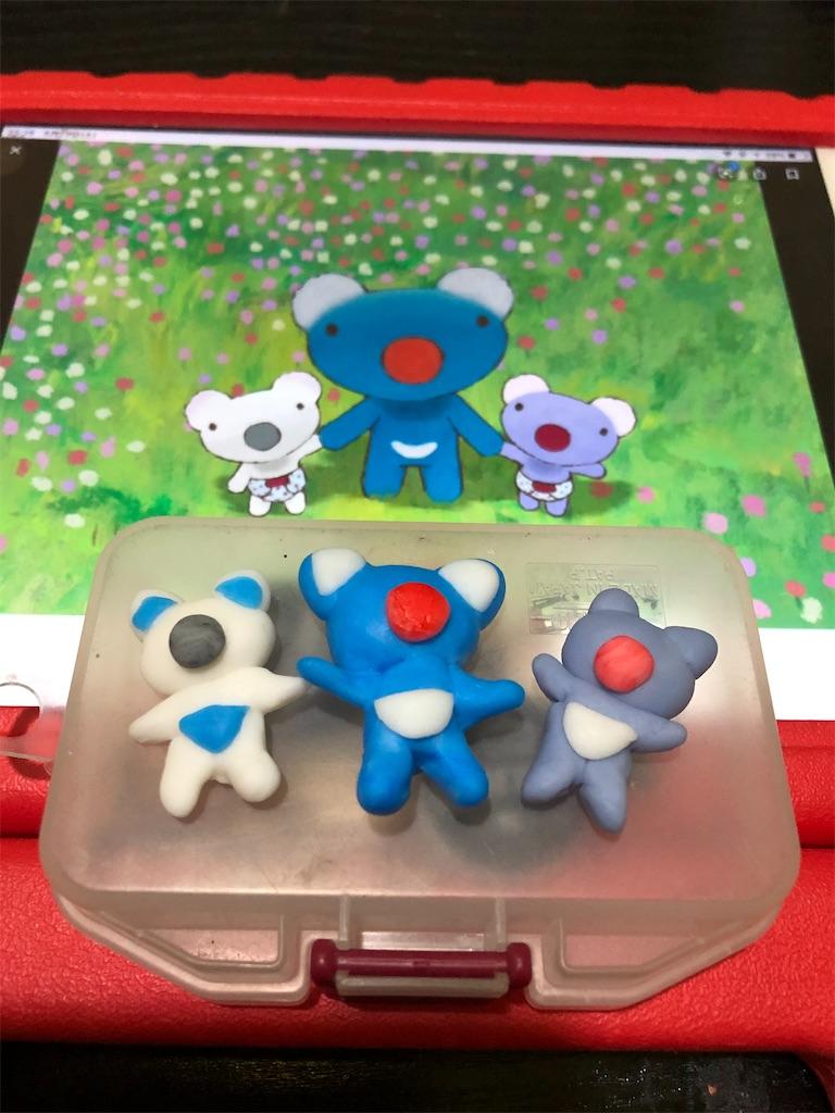 f:id:yonakano-undoukai:20200831033128j:image