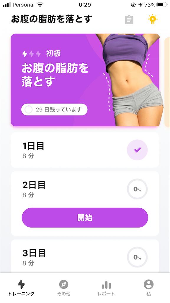 f:id:yonakano-undoukai:20200902123034p:image