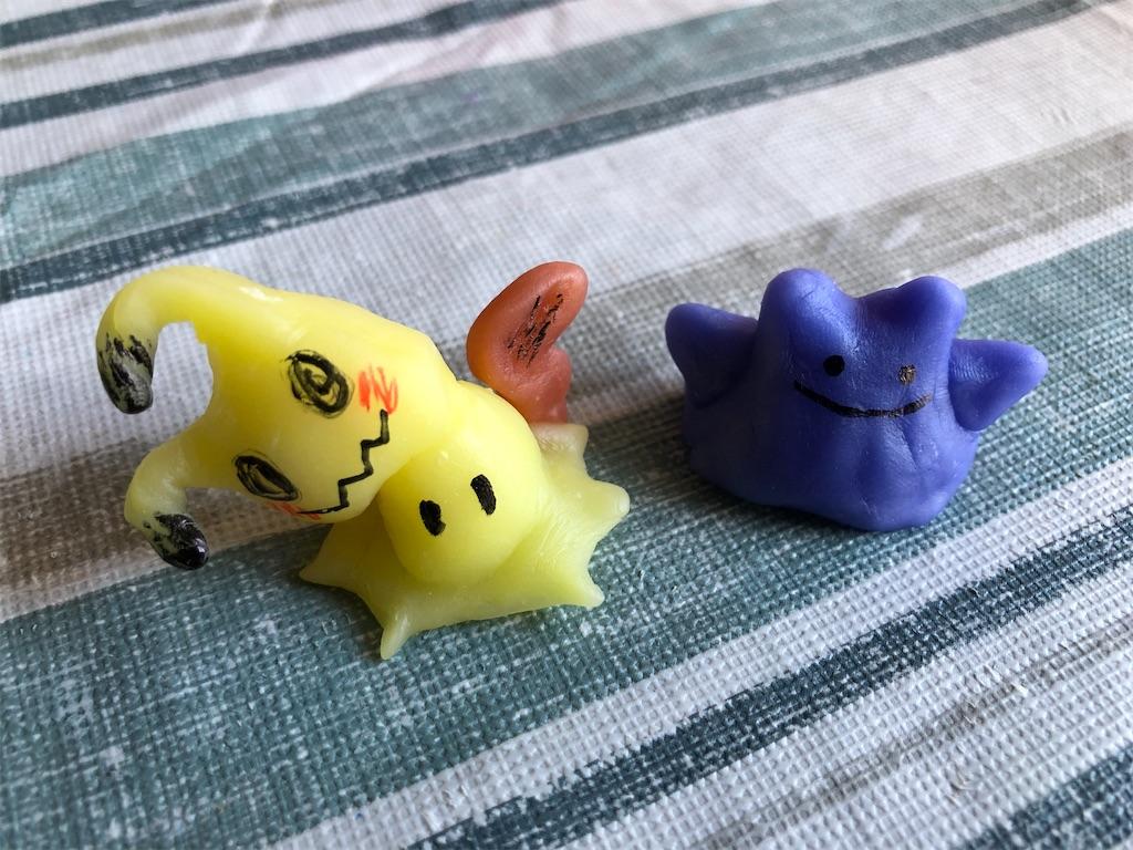 f:id:yonakano-undoukai:20210420123911j:image