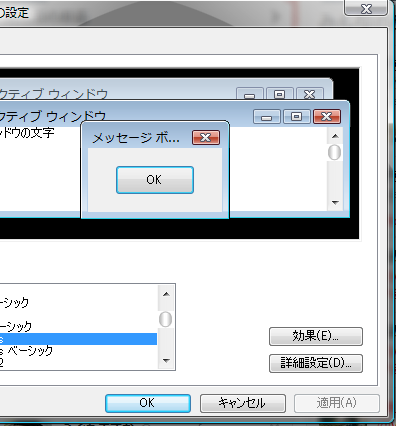 f:id:yonakanonezumi:20120917083939p:image
