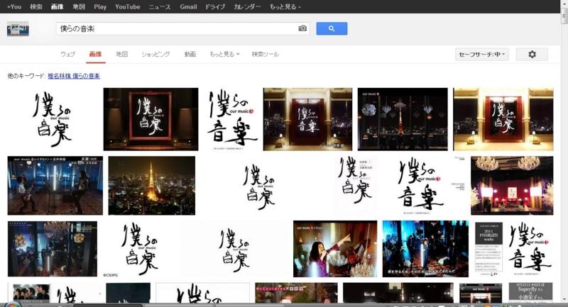 f:id:yonakanonezumi:20121203003336j:image:w640