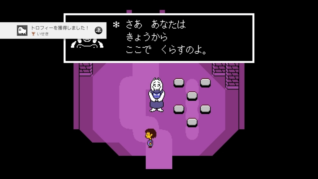 f:id:yonakanonezumi:20170911221921j:plain