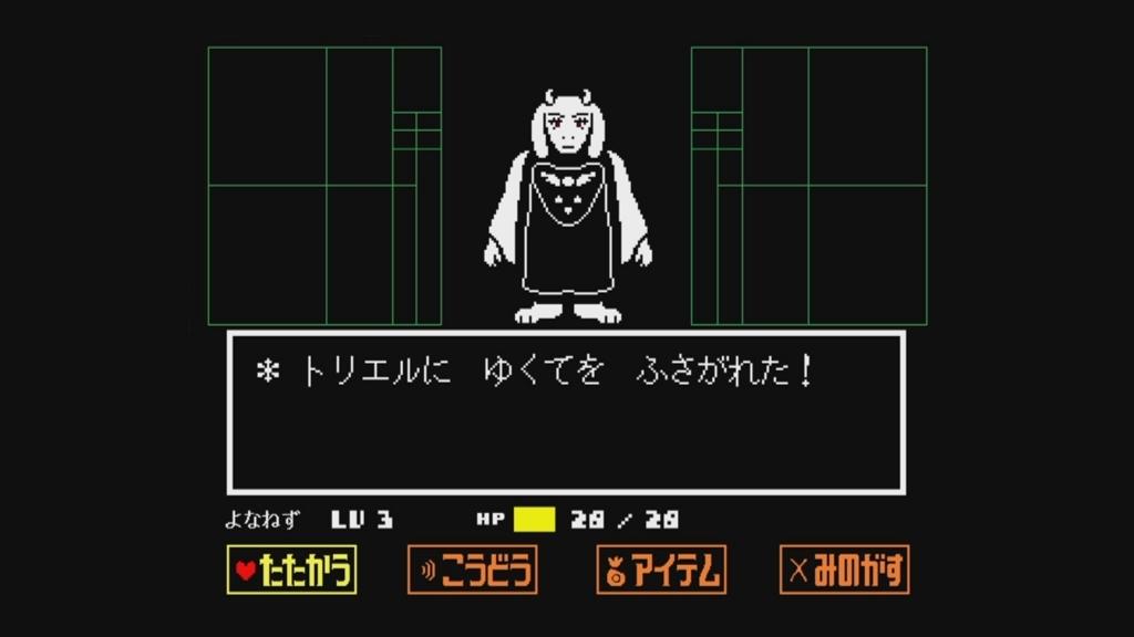 f:id:yonakanonezumi:20170924222546j:plain