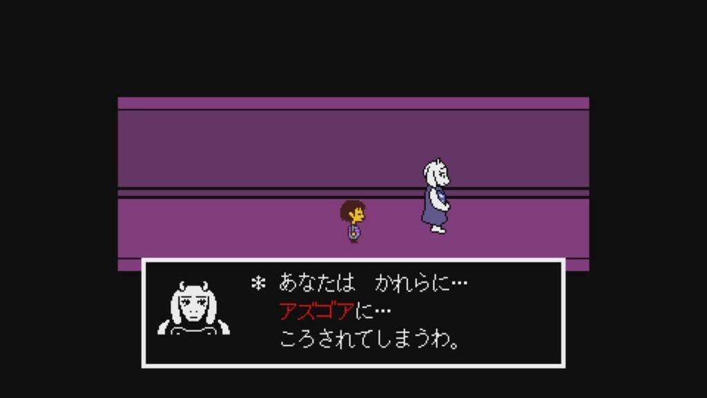 f:id:yonakanonezumi:20170924223125j:plain