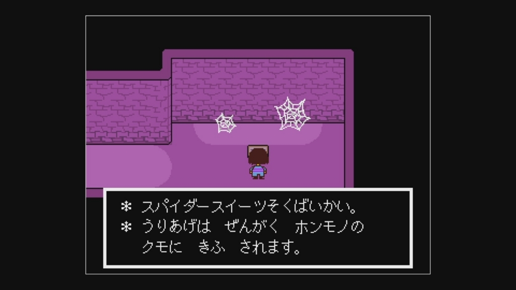f:id:yonakanonezumi:20170924224628j:plain