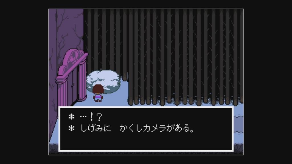 f:id:yonakanonezumi:20170924235953j:plain