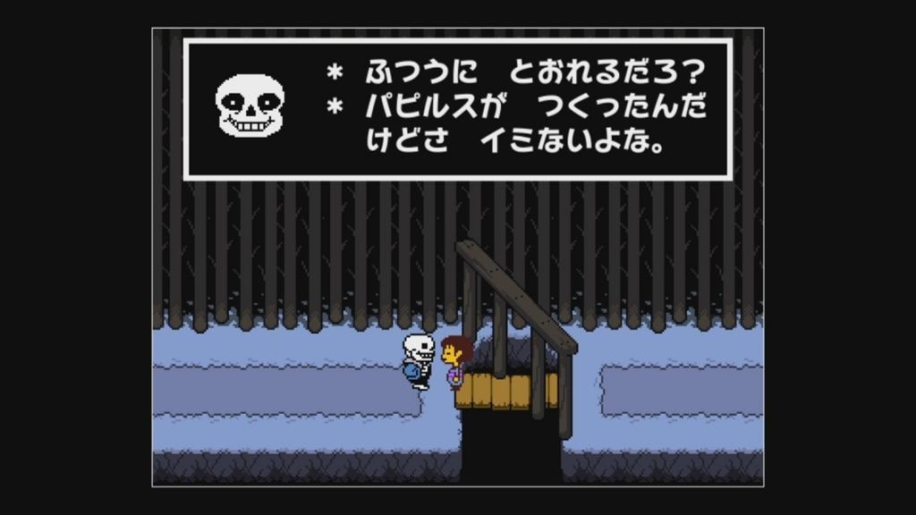 f:id:yonakanonezumi:20170925000708j:plain