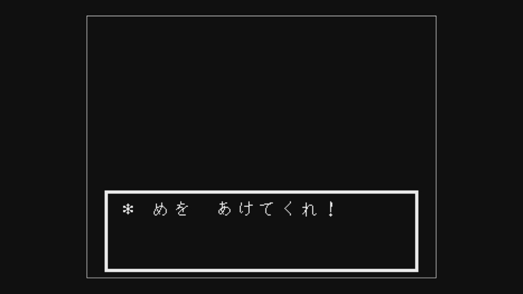 f:id:yonakanonezumi:20170928210950j:plain