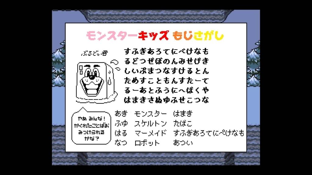 f:id:yonakanonezumi:20170928213116j:plain