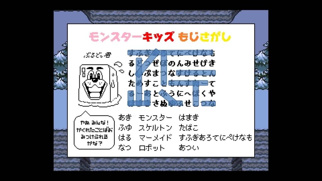 f:id:yonakanonezumi:20170928213453j:plain