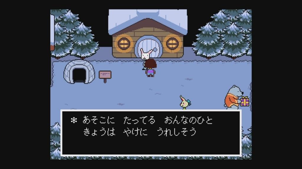 f:id:yonakanonezumi:20170928213616j:plain
