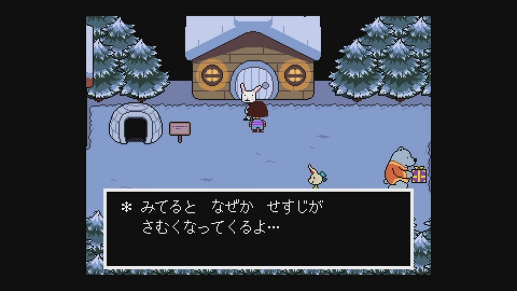 f:id:yonakanonezumi:20170928213637j:plain