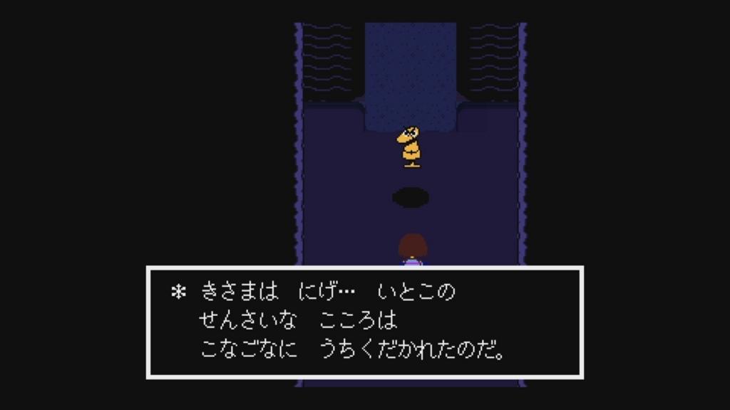 f:id:yonakanonezumi:20170930004019j:plain