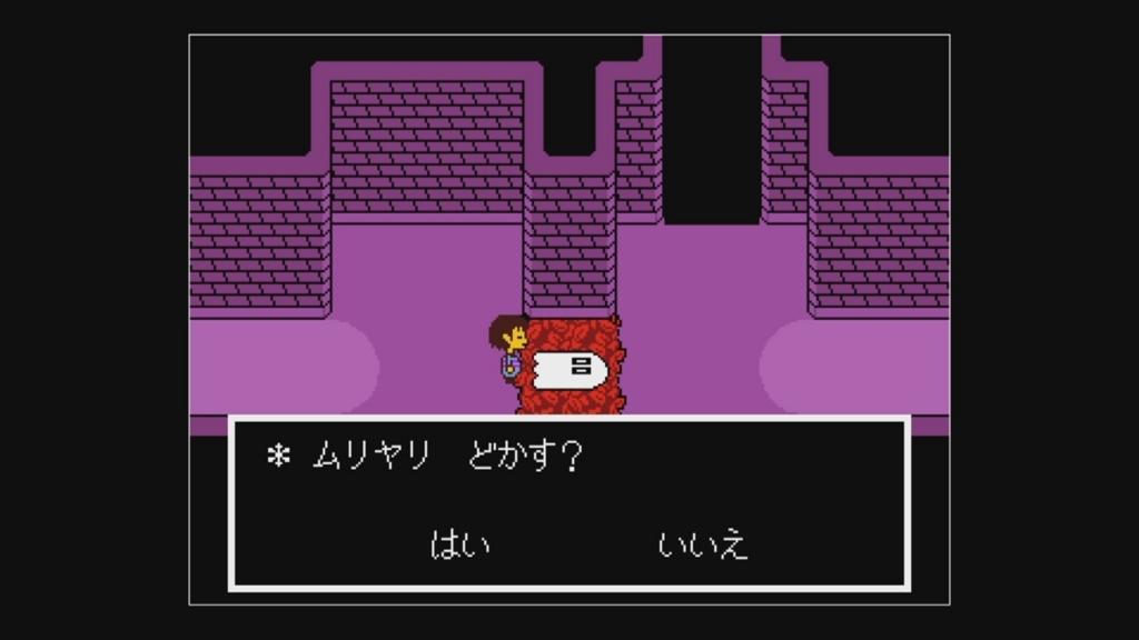 f:id:yonakanonezumi:20170930005457j:plain