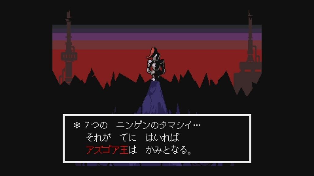 f:id:yonakanonezumi:20170930232535j:plain
