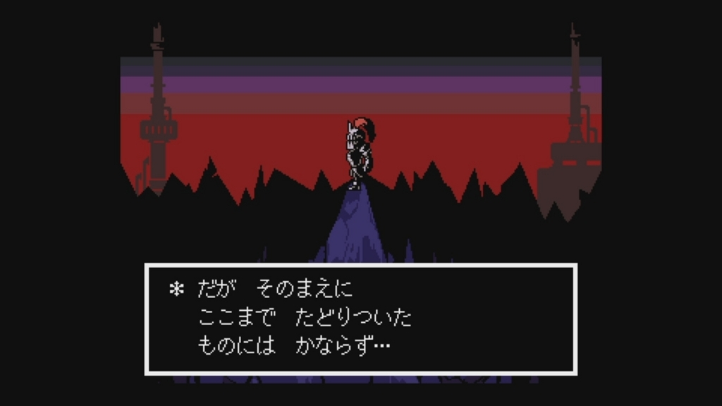 f:id:yonakanonezumi:20170930232713j:plain