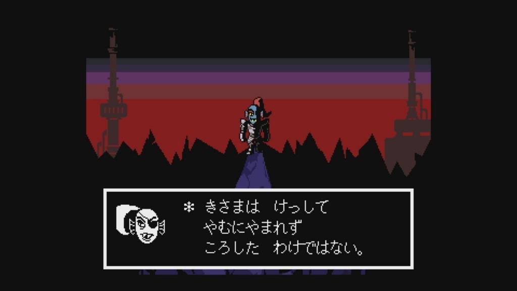 f:id:yonakanonezumi:20170930232852j:plain