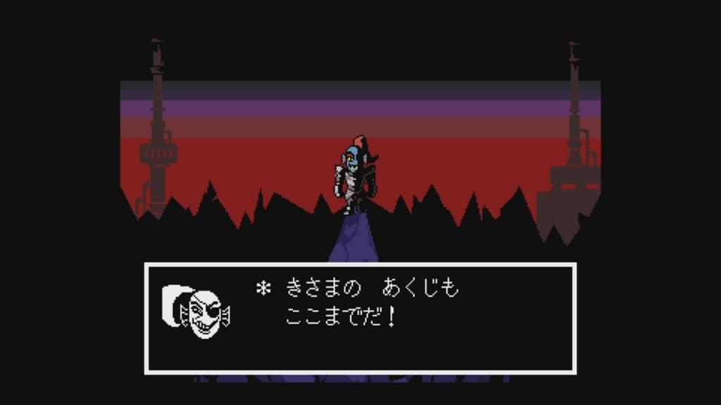 f:id:yonakanonezumi:20170930232944j:plain
