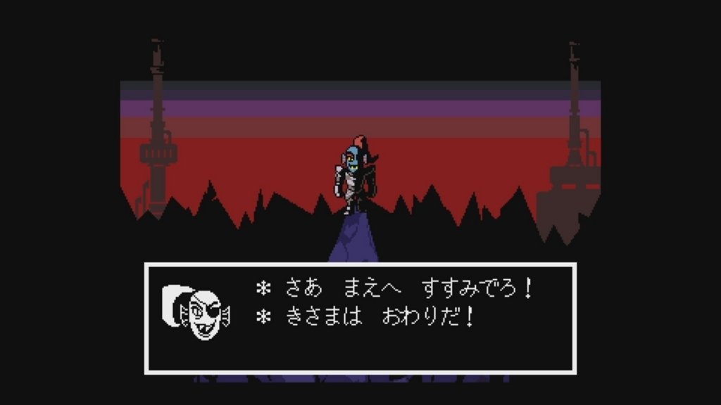 f:id:yonakanonezumi:20170930233009j:plain