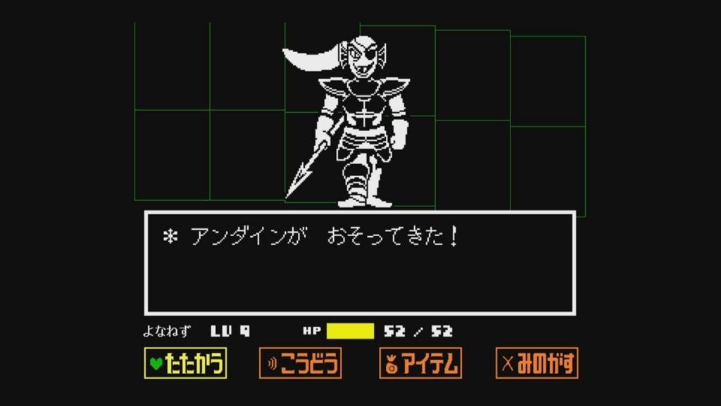 f:id:yonakanonezumi:20170930233247j:plain