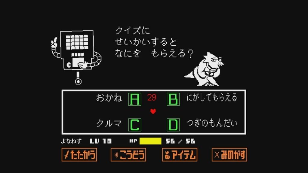 f:id:yonakanonezumi:20170930235902j:plain