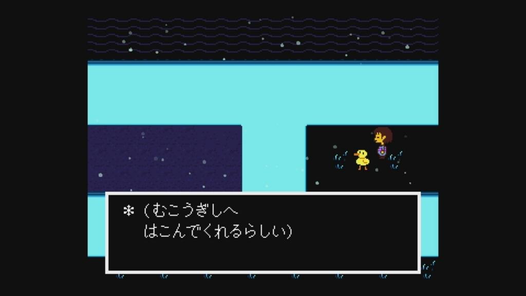 f:id:yonakanonezumi:20171001000816j:plain