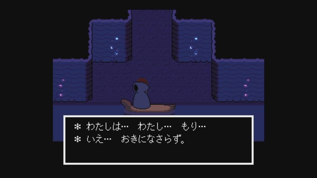 f:id:yonakanonezumi:20171001133357j:plain