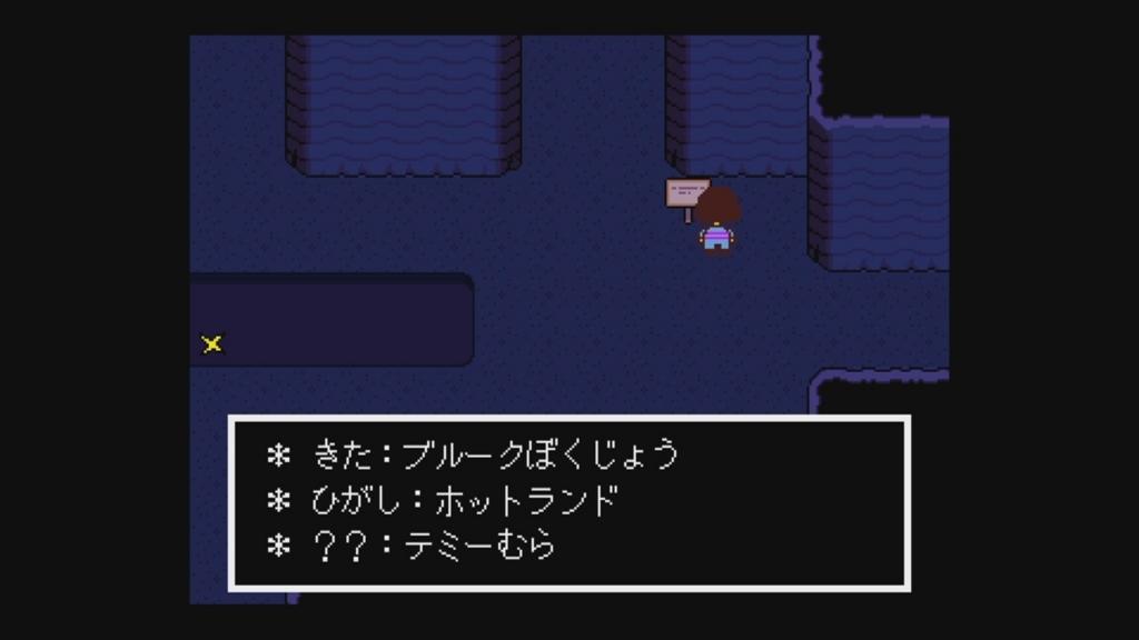 f:id:yonakanonezumi:20171001143832j:plain