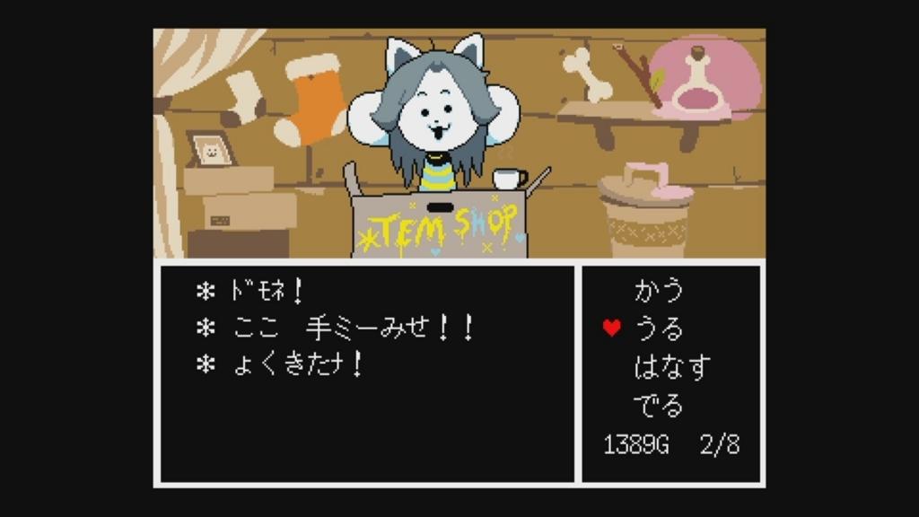 f:id:yonakanonezumi:20171001144314j:plain