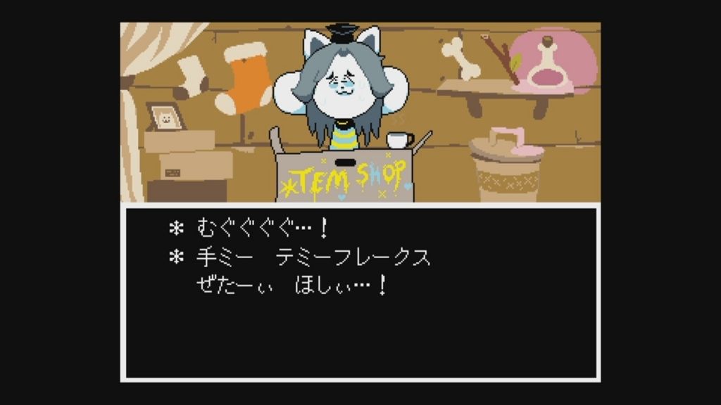 f:id:yonakanonezumi:20171001144348j:plain
