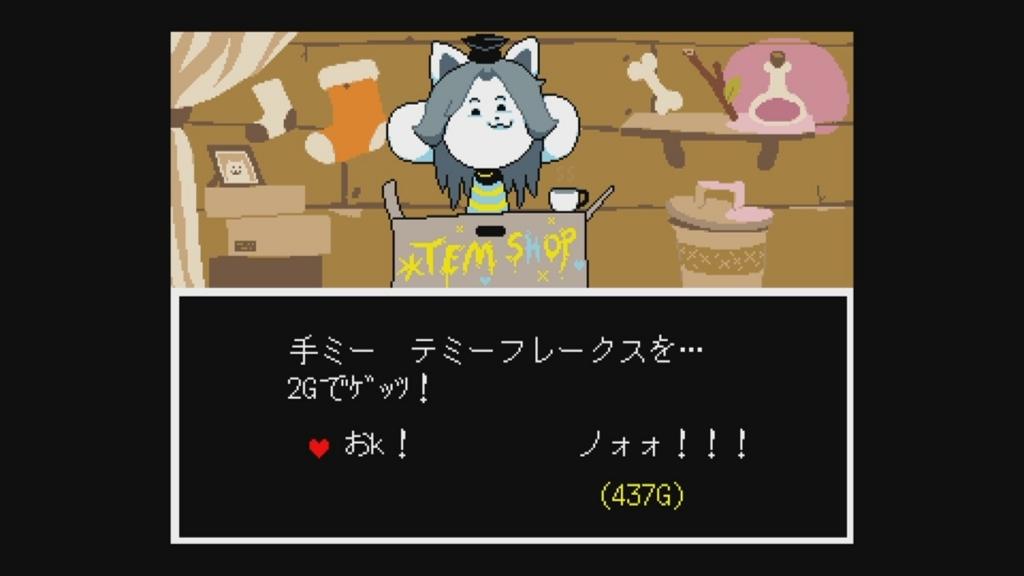f:id:yonakanonezumi:20171001144417j:plain