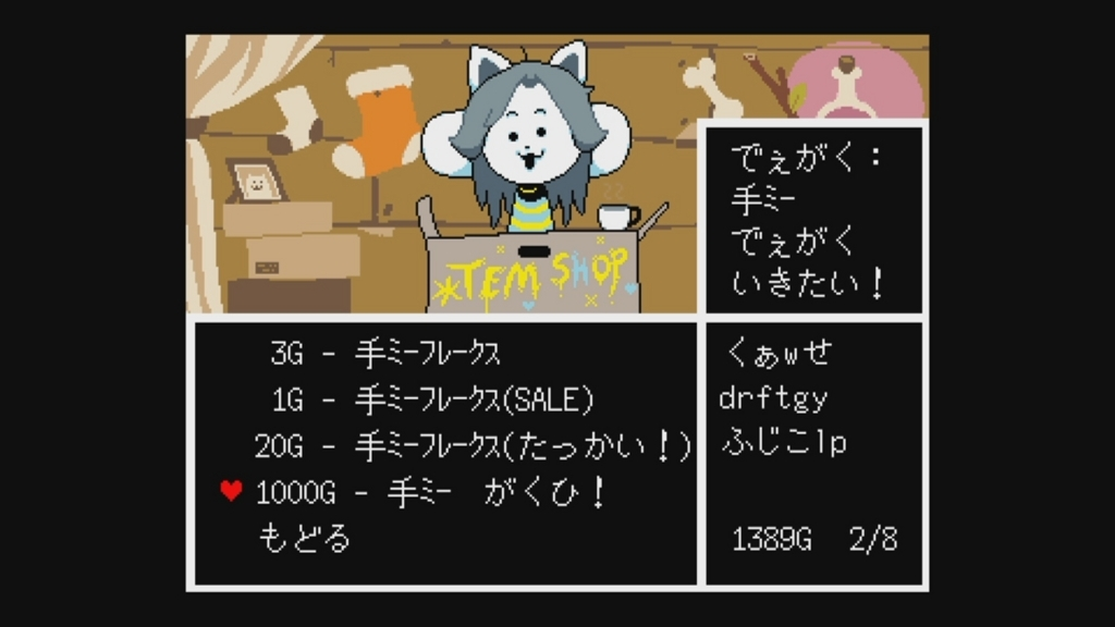 f:id:yonakanonezumi:20171001144455j:plain