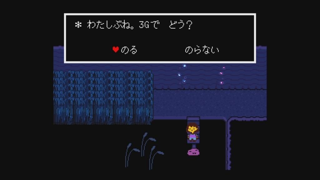 f:id:yonakanonezumi:20171001144631j:plain