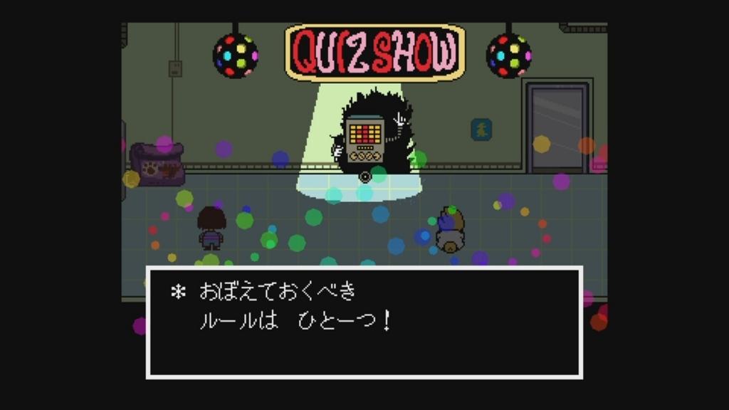 f:id:yonakanonezumi:20171001170850j:plain