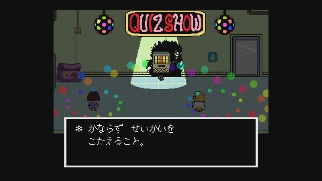 f:id:yonakanonezumi:20171001170910j:plain