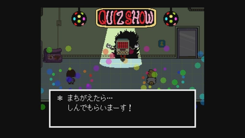 f:id:yonakanonezumi:20171001170937j:plain