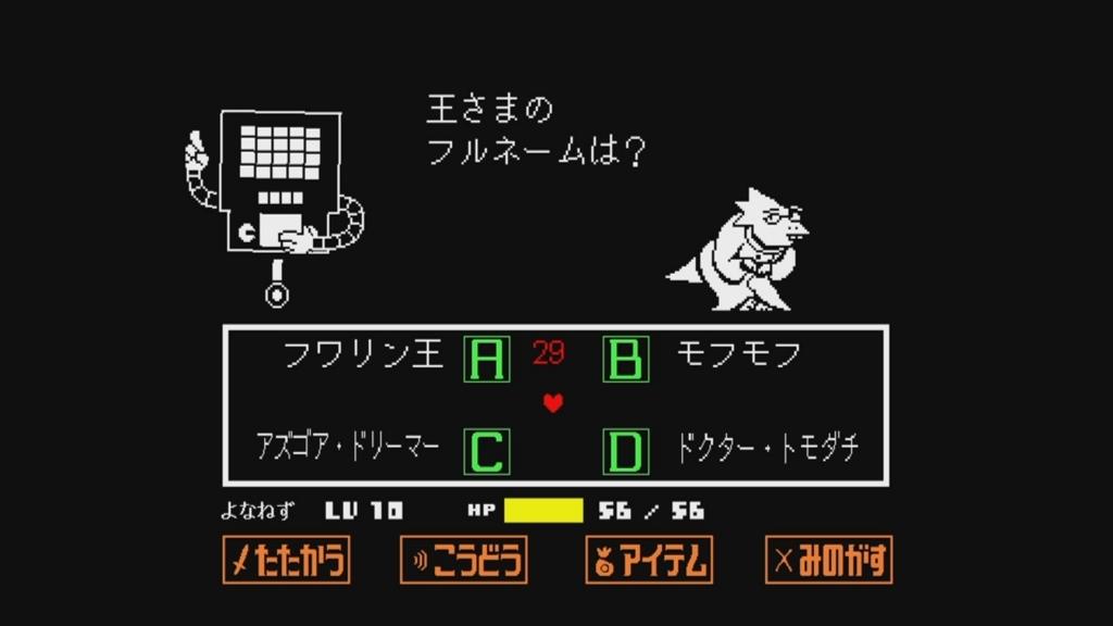 f:id:yonakanonezumi:20171001172125j:plain